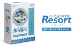 Wii Sports Resort now with a Blue Wii Remote Plus